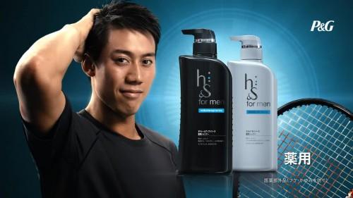 Dầu Gội Trị Gàu H&S Cho Nam