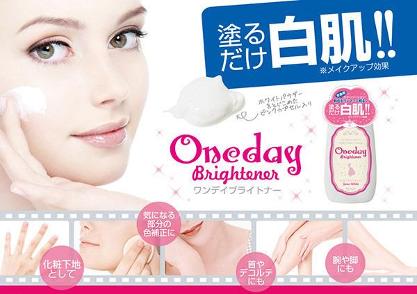 Lotion Dưỡng Trắng Da One Day Brightener 120ml Nhật Bản