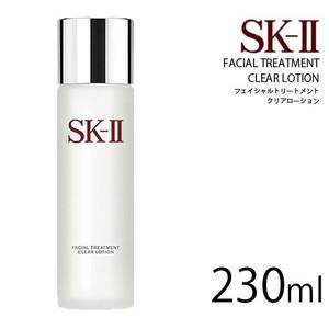 SK-IIFacial Treatment Clear Lotion 230ml