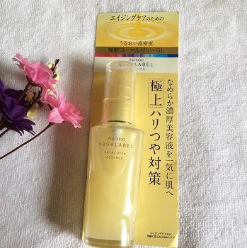 Shiseido Aqualabel Royal Rich Essence – nâng cơ chống lão hóa da
