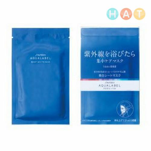 Mặt Nạ Shiseido Aqualabel