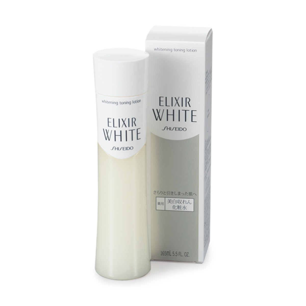 Dưỡng Ngày Elixir White Whitening Clear Emulision