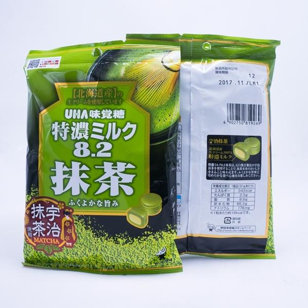 Kẹo Sữa Trà Xanh 8.2