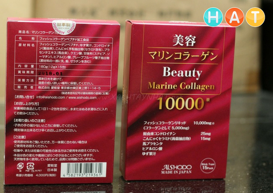 Beauty Marine Collagen 10000 Hộp 15 Thanh
