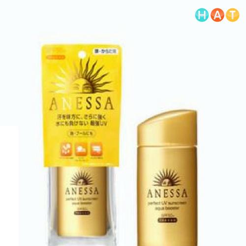 KCN ANESSA Shiseido Vàng 60ml