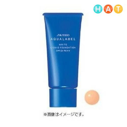 Kem Lót Chống Nắng Aqualabel Shiseido 50g