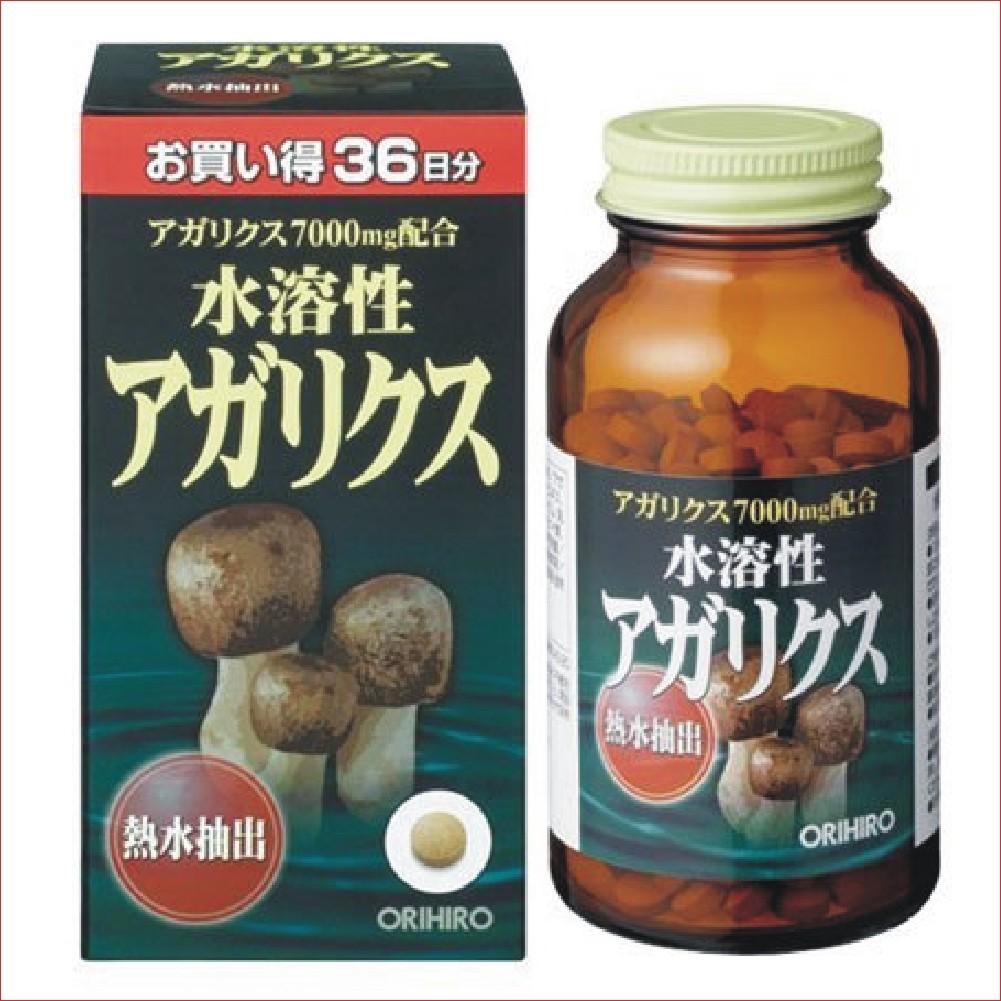 Sữa Ong Chúa Nhật Bản Maruman Super Propolis