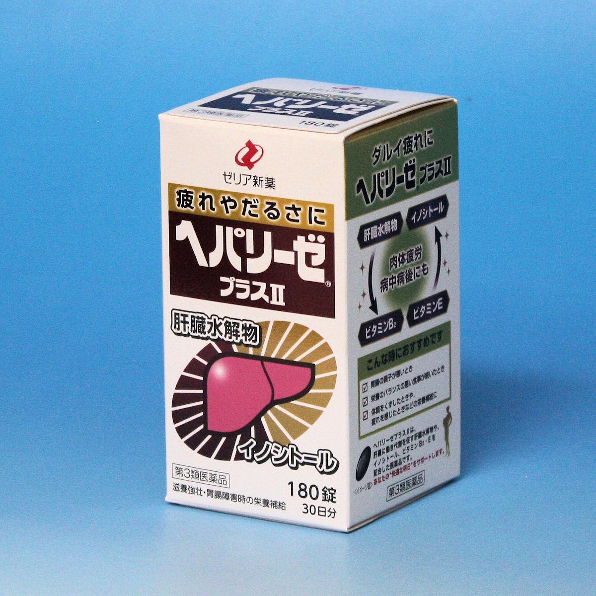 Thuốc Bổ Gan Liver Hydrolysate