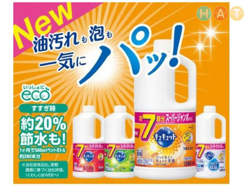 Nước-Rửa-Chén-Kyukyuto-Kao-1380ml-Nhật-Bản-1