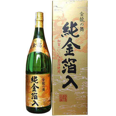 Rượu Sake Vảy Vàng Nhật Bản