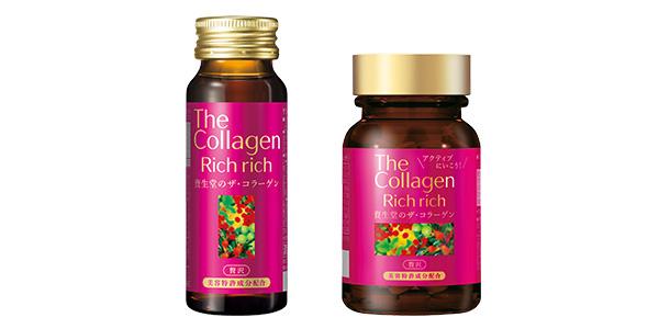The Collagen Rich Rich Shiseido