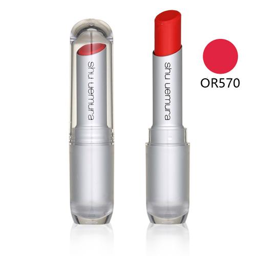 Son Shu Uemura 570 Đỏ Cam 3.4g