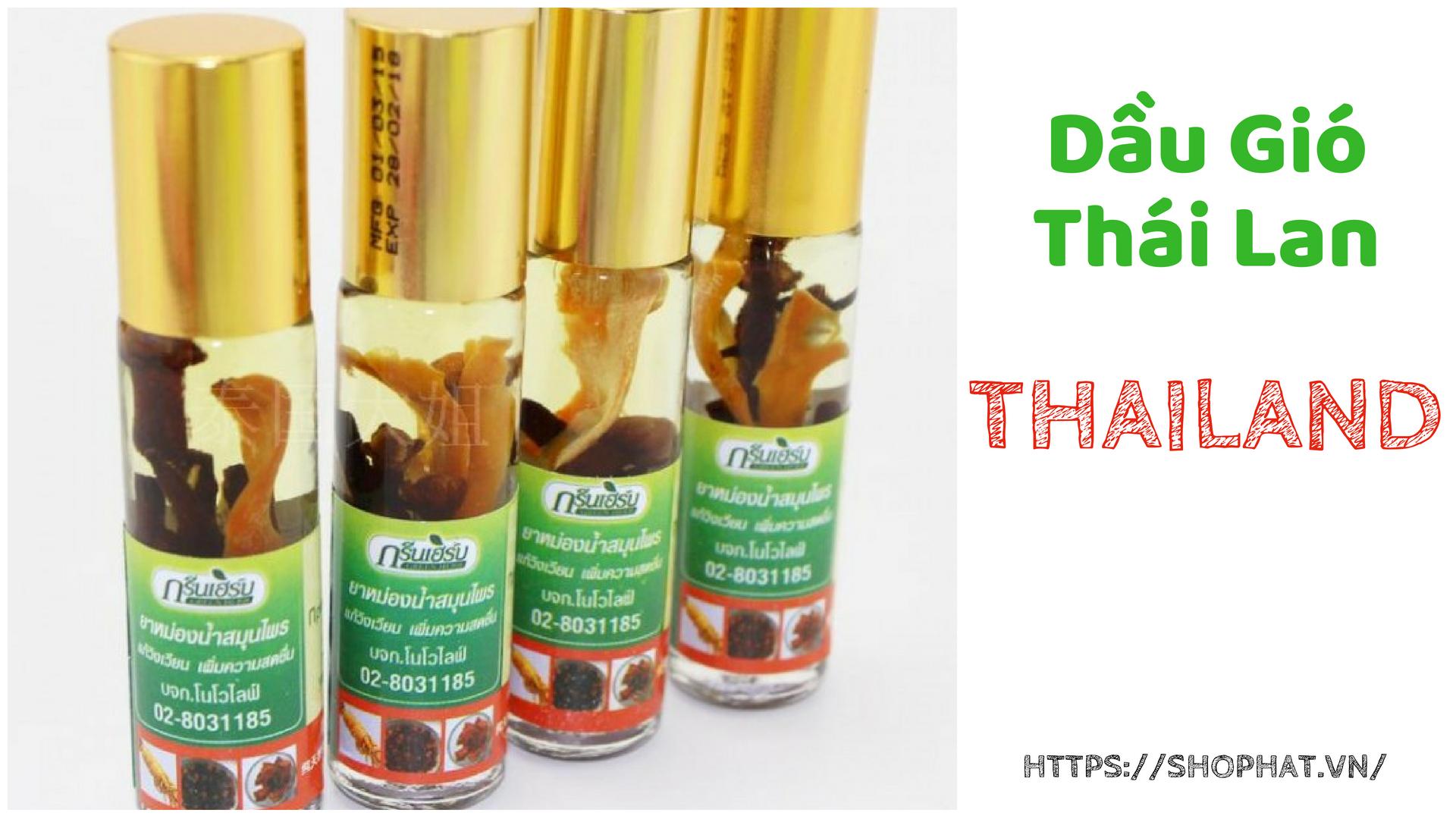Dầu Lăn Tinh Dầu Nhân Sâm - Green Herb Oilđược chiết xuất từ tinh dầu của cây sâm
