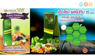 nuoc-hoa-qua-enzim-rd-fresh-plus-thailand-1024x493