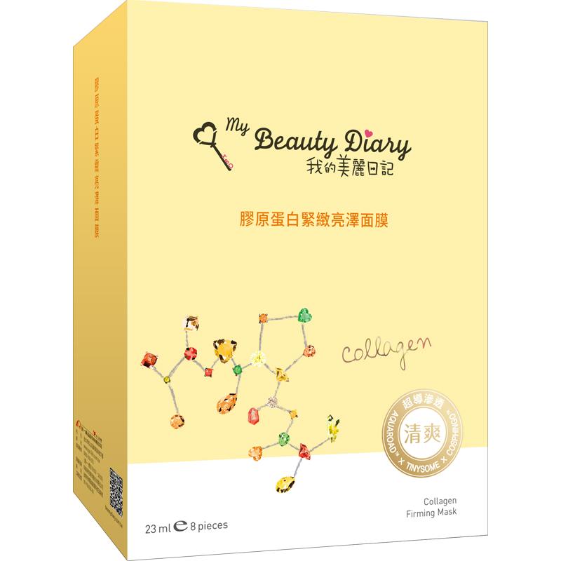 Mặt nạ My Beauty Diary Collagen làm săn chắc da 8 miếng