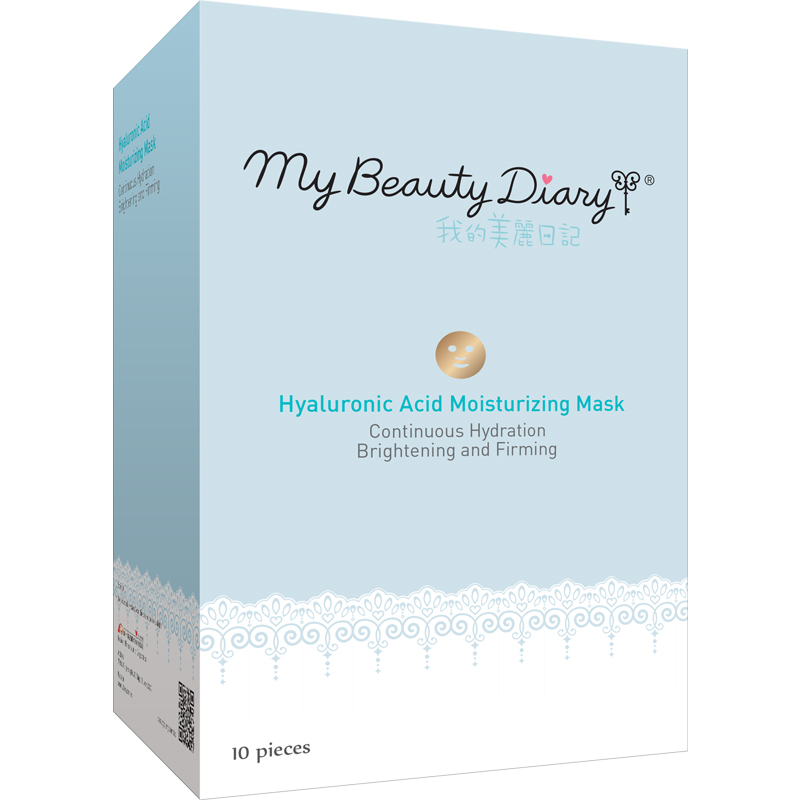 Mặt nạ My Beauty Diary axit hyaluronic