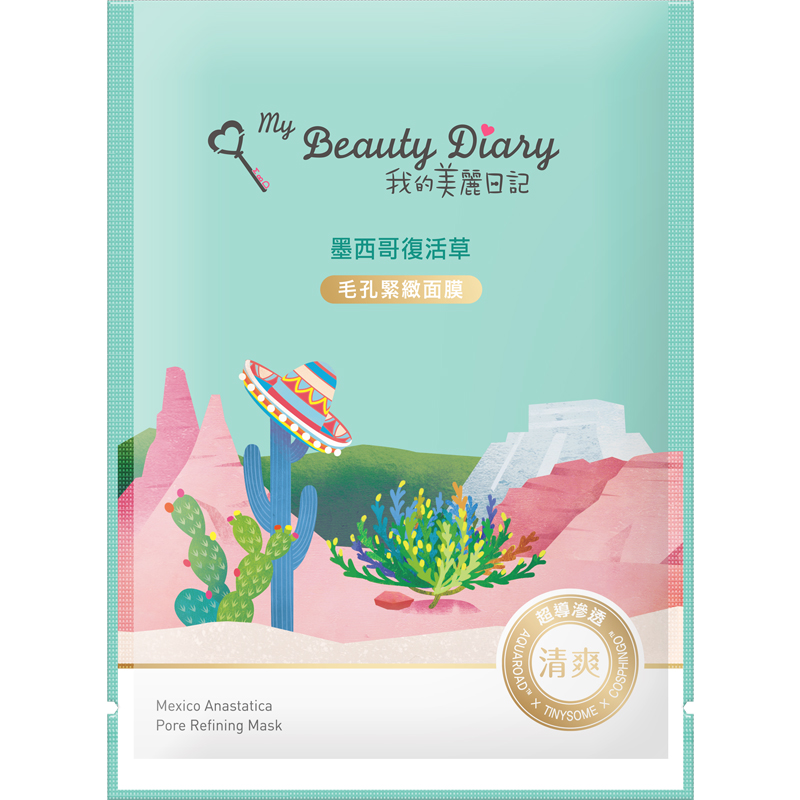 Mặt nạ My Beauty Diary cỏ phục sinh Mexico