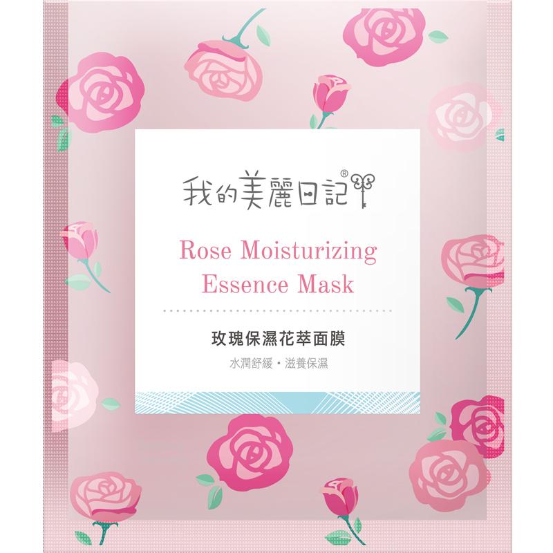 Mặt nạ My Beauty Diary dưỡng ẩm tinh chất hoa hồng 7 miếng 2