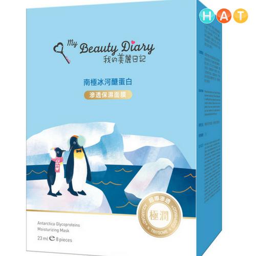 Mặt nạ My Beauty Diary Đá Băng Nam Cực 8 Miếng – Antartica Glycoproteins