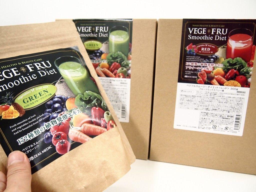 Bột rau củ quả giảm cân VEGE FRU Smoothie Diet