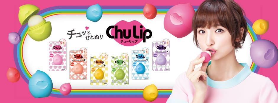 Son dưỡng môi Rohto Chulip