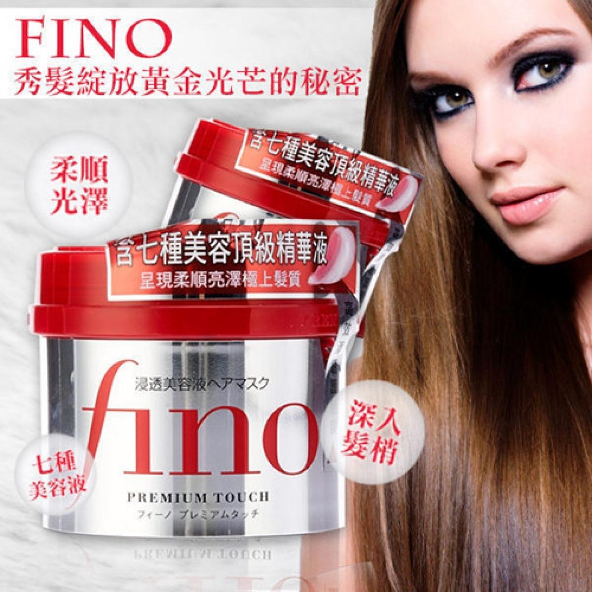 Dưỡng tóc với sản phẩm Kem ủ tóc Fino Shiseido
