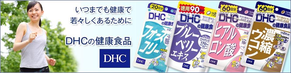 Thực Phẩm Chức Năng DHC
