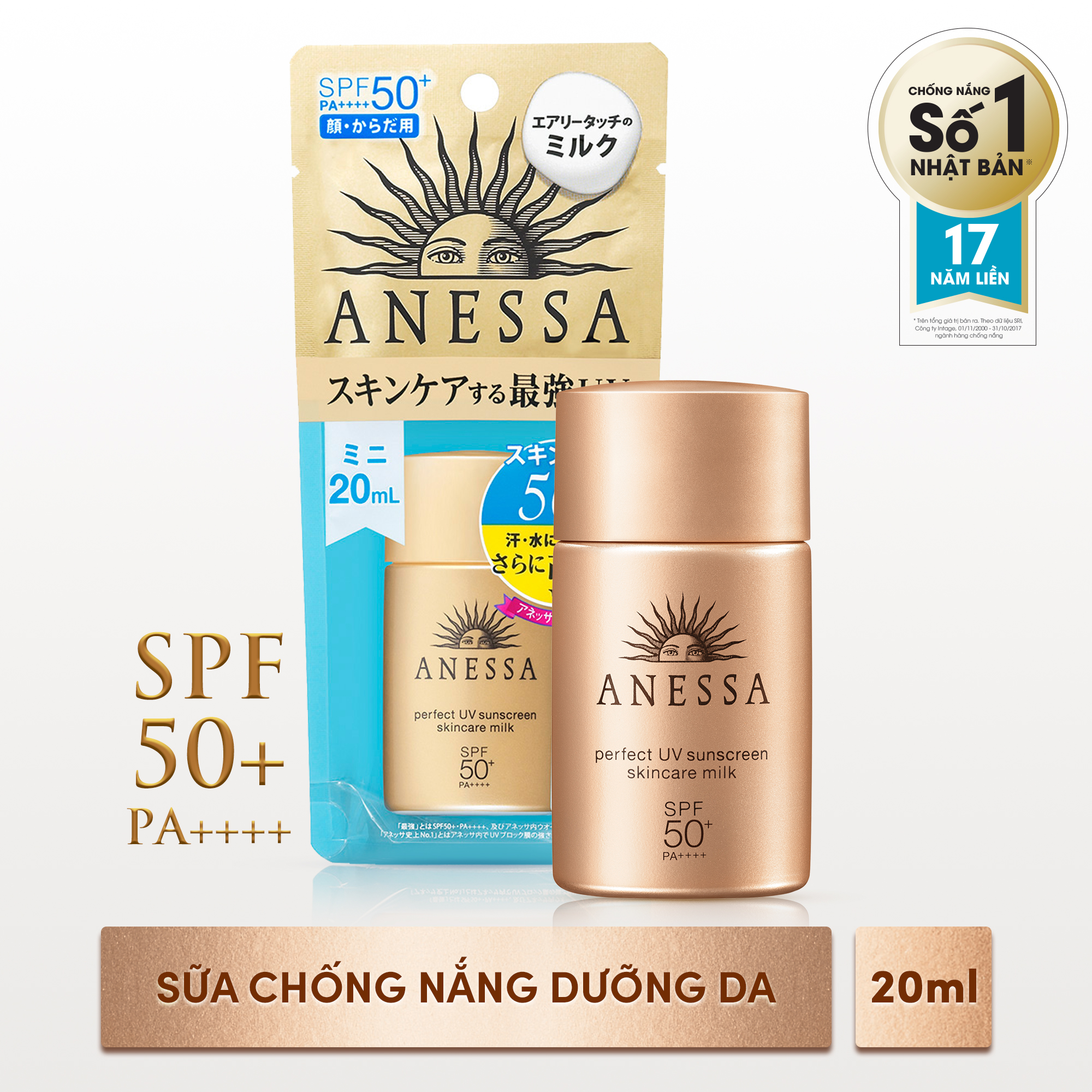 KCN Anessa Perfect UV Sunscreen Mild Milk 20ml Dịu Nhẹ