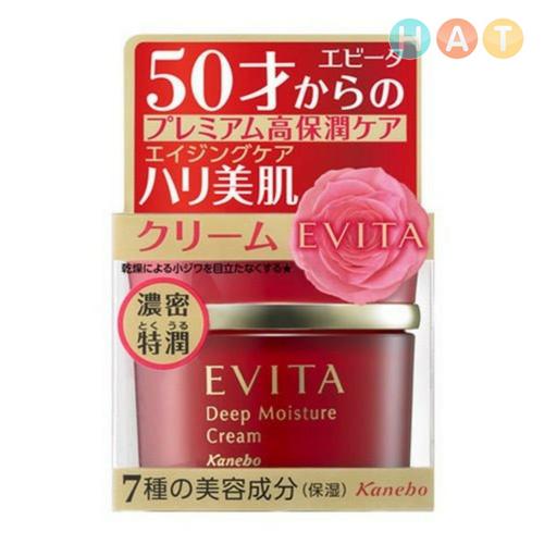 Kem Chống Nhăn Kanebo Evita Deep Moisture Cream – Chống Lão Hóa Da U50