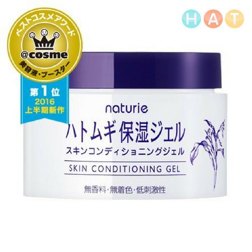 Gel Dưỡng Ẩm Naturie Skin Conditioning Gel Nhật Bản
