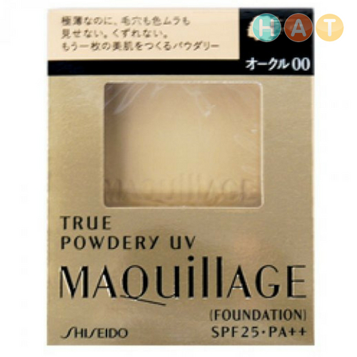 Phấn Nền Siêu Mỏng Shiseido Maquiilage True Powdery UV (Ruột)