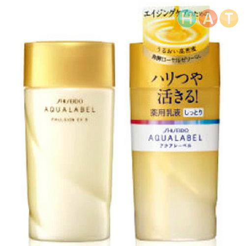 Shiseido Aqualabel Emulsion EX sữa dưỡng đêm dành cho da lão hóa da nhờn