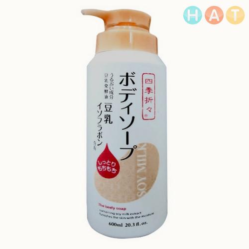 Sữa Tắm Đậu Nành Soy Milk SANA Nhật 600ml