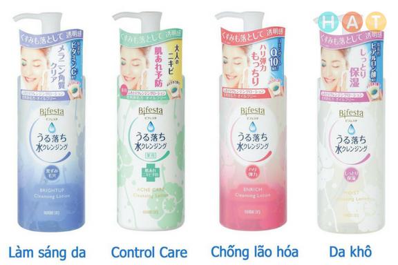 Bifesta Cleansing Lotion Nhật Bản 300ml