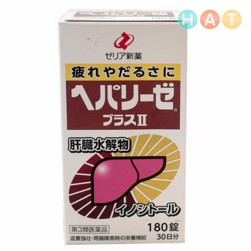 Viên Uống Bổ Gan Liver Hydrolysate Hộp 180 Viên Nhật Bản
