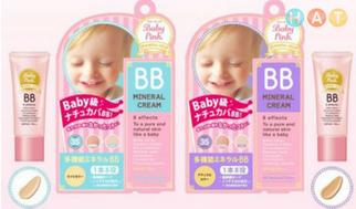 Kem Lót BB Baby Pink Mineral Cream Tuýp 20g