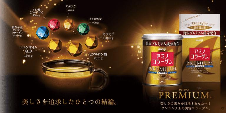 Meiji Collagen premium dạng bột mẫu mới