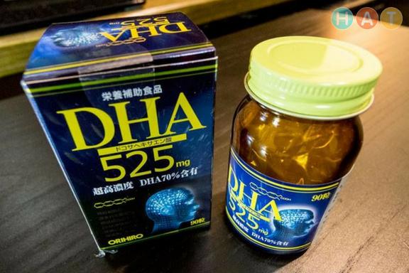 Thuốc Bổ Não DHA 525 Của Nhật Bản 90 Viên