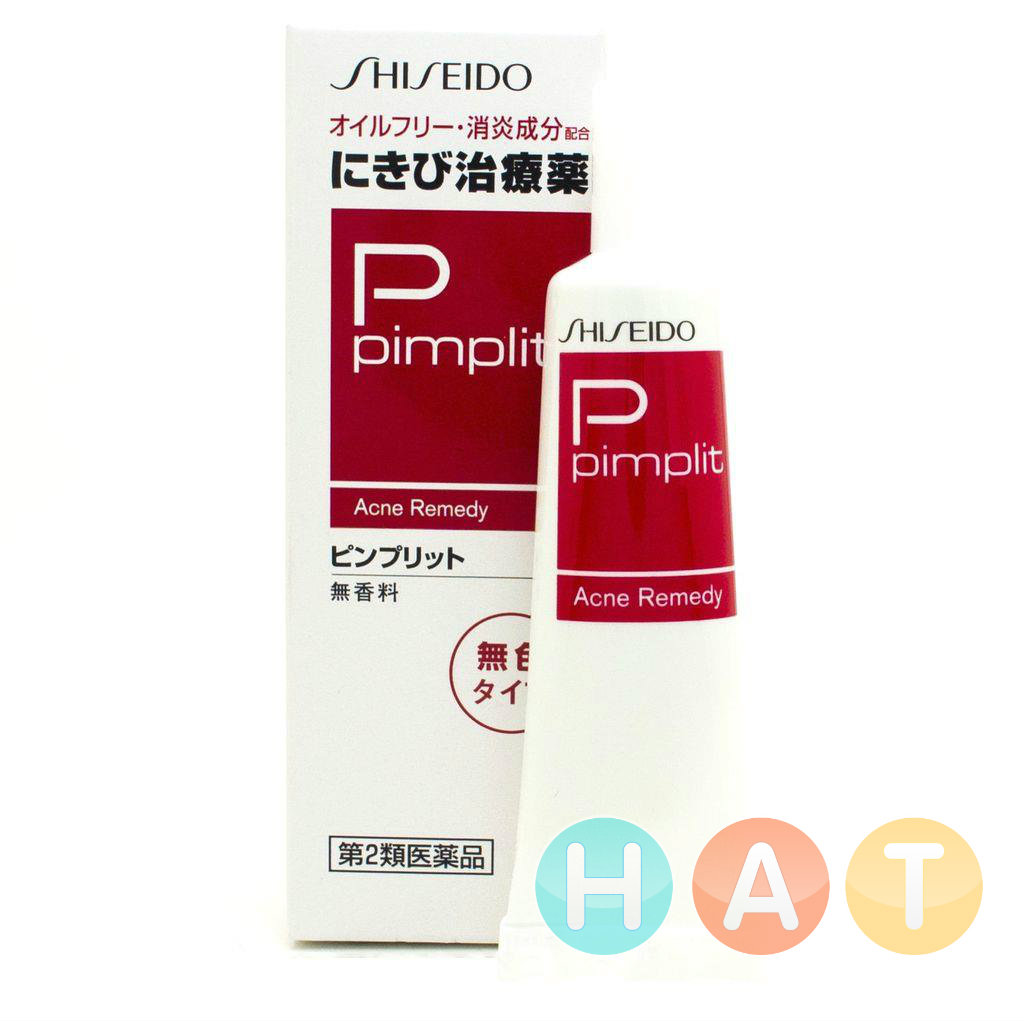 Kem Trị Mụn Shiseido Pimplit 18g Nội Địa Nhật Bản