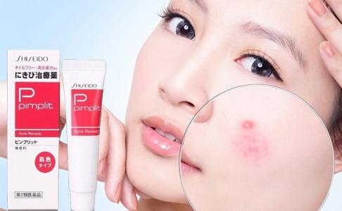 Kem trị mụn shiseido pimplit hàng đầu Nhật Bản
