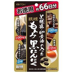 Tỏi Đen Ngừa Ung Thư Nhật Bản 198 Viên
