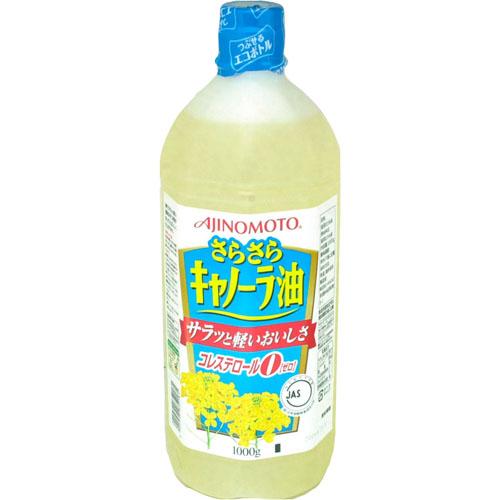 Dầu Ăn Hoa Cải Ajinomoto Nội Địa Nhật Bản Chai 1 Lít
