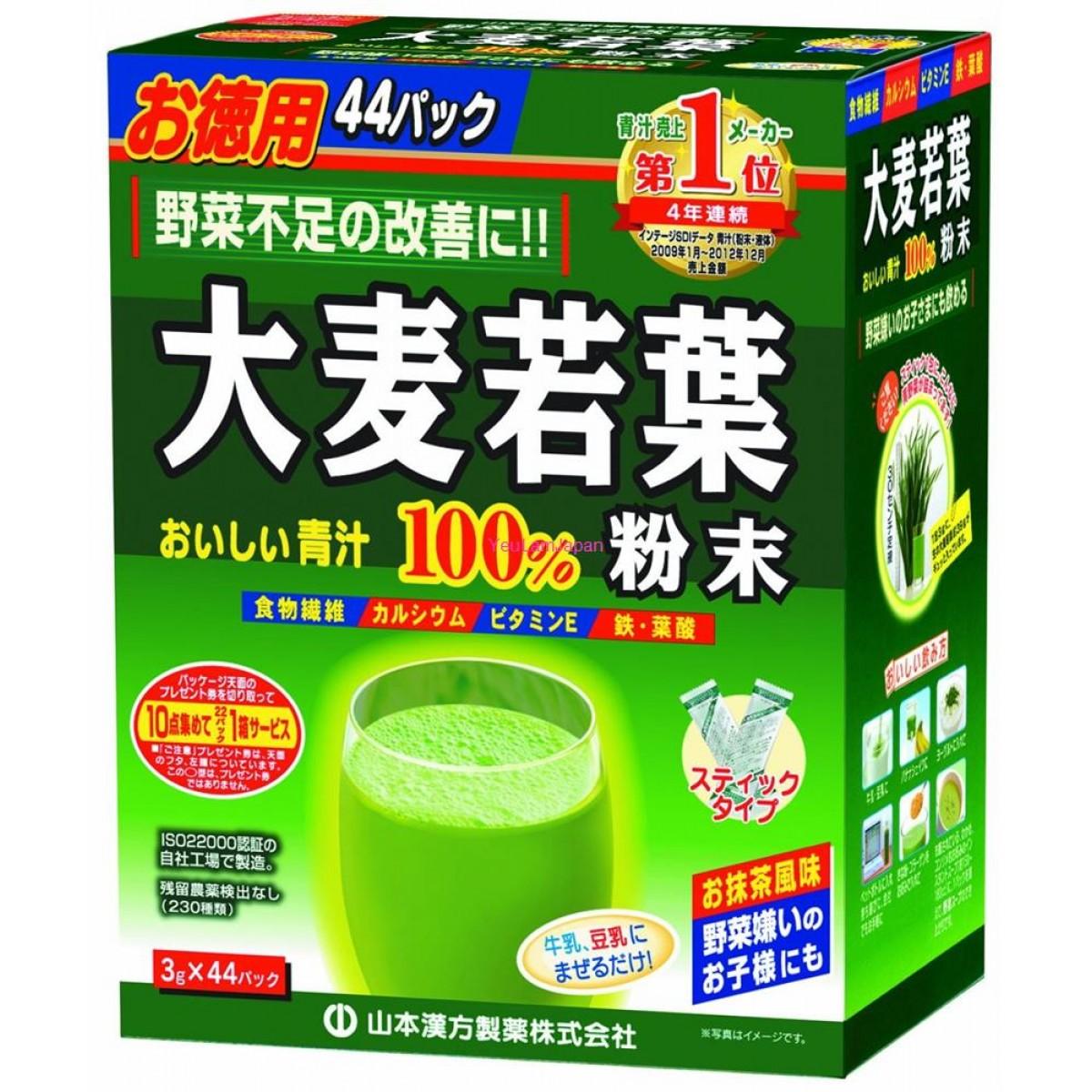 Bột Lúa Mạch Non Nhật Bản Grass Barley 44 Gói