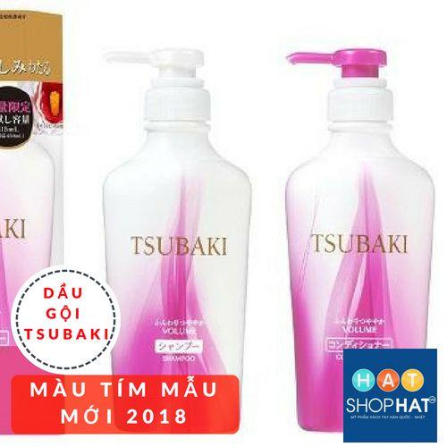dầu-gội-ngăn-rụng-tóc-tsubaki-màu-tím-mẫu-mới-2018.jpg