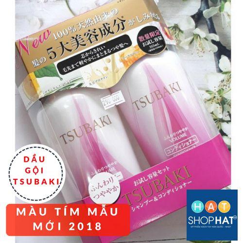 dầu-gội-trị-rụng-tóc-tsubaki-màu-tím-mẫu-mới-2018.jpg