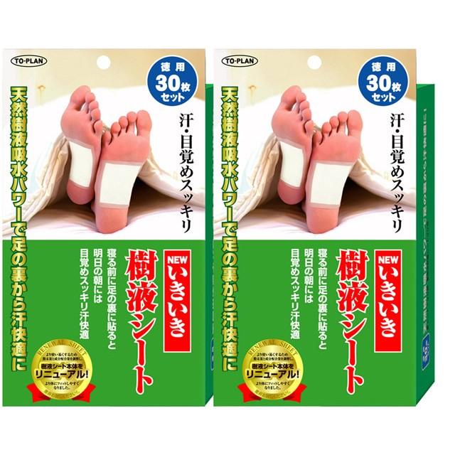 Miếng Dán Thải Độc Tố Chân Kenko Nhật Bản 30 Miếng