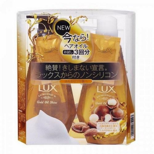 Dầu Gội Lux Vàng Set 2 Dầu Gội Dưỡng Tóc Nhật Bản