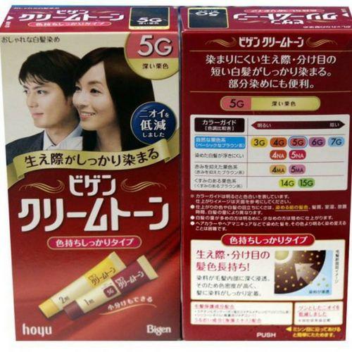 Thuốc Nhuộm Tóc Bigen Nhật Bản Giúp Tóc Óng Mượt