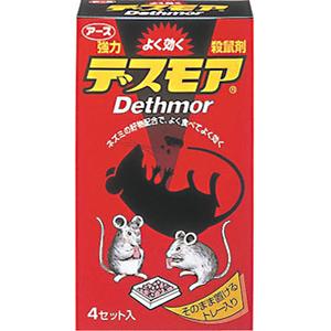 Thuốc Diệt Chuột Dethmor Nhật Bản 1 Vỉ 4 Hộp