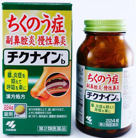 Thuốc Trị Viêm Xoang Chikunain Nhật Bản 224 Viên